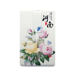 礼品优盘哪家好,上海礼品优盘,专业生产(查看)图片