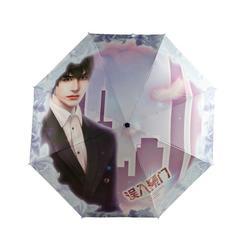 重庆广告雨伞厂家,广告雨伞厂家制作,旭雅企业(优质商家)图片