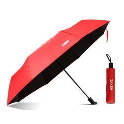 定做广告雨伞|重庆广告雨伞|广告雨伞logo图片