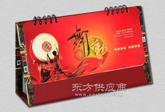 台历印刷|武汉挂历台历印刷|信泰广告图片