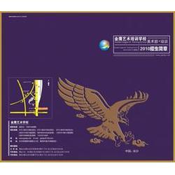 信泰广告画册印刷 武汉好的画册印刷-画册印刷图片