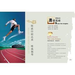 信泰广告广告印刷(图)、广告印刷、孝感广告印刷图片