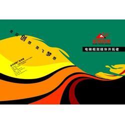 信泰广告广告设计 深圳广告设计公司-孝感广告设计图片