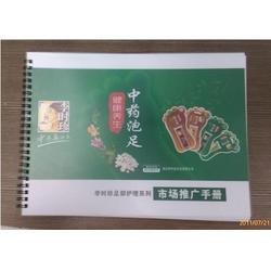 洪山画册印刷-画册印刷服务-信泰广告图片