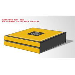 蔡甸包装盒印刷-信泰广告-化妆品包装盒印刷图片