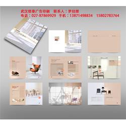 广告印刷、武汉广告印刷估算、信泰广告图片