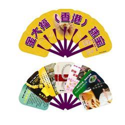 武汉广告扇印刷哪家好_信泰广告广告扇印刷_广告扇印刷图片