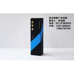 信泰广告-武汉画册包装盒-画册包装图片