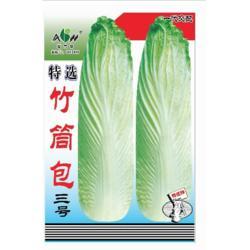 爱普农、(蔬菜种子)、蔬菜种子图片