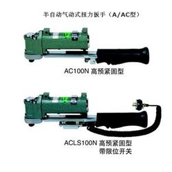 气动工具好处、深圳东日吉田(已认证)、气动工具图片