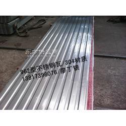供应优质彩钢瓦-单层彩钢瓦颜色图片