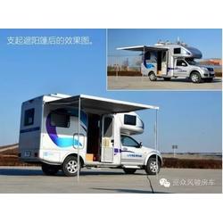 长城汽车,云南长城家庭式旅游房车图片