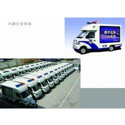 (宣传车),宣传车生产厂家,长城汽车图片