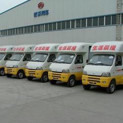 滚动灯箱广告车_厦门广告宣传车_长城汽车图片