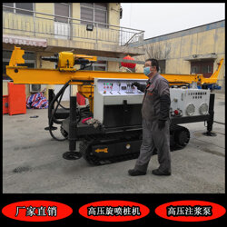 高压旋喷打桩机 旋喷打桩钻机 光伏打桩机图片