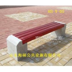 海硕木质休闲椅的图片
