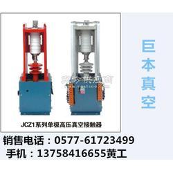 JCZ1-630高压真空接触器图片