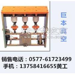 ZN-600高压真空接触器图片