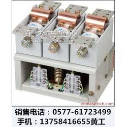 CKJ20-800A/1140V交流真空接触器/图片