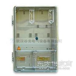 三相电表箱尺寸型号图片