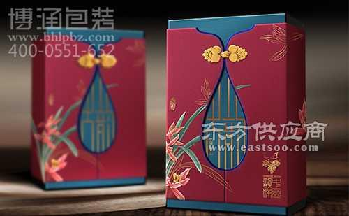 旗袍式白酒礼盒包装设计博涵包装礼盒厂家定做图片