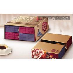 双色拼接式月饼礼盒包装设计博涵包装礼盒厂家图片