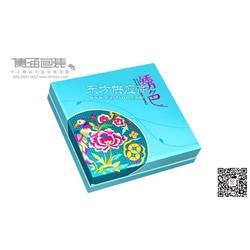湖蓝绣色月饼礼盒包装设计定制博涵包装礼盒厂家图片