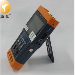 珠海视频监控测试仪-多功能视频监控测试仪-动钛工程宝图片