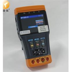 潮州监控测试仪|动钛工程宝|什么是视频监控测试仪图片