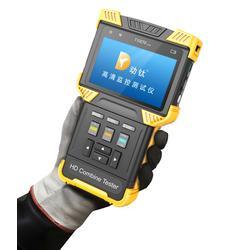 高清工程宝显示效果_动钛工程宝_杭州 高清工程宝图片