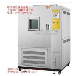 华东超低湿型恒温恒湿箱好图片