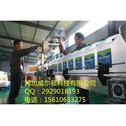 全自动车用尿素溶液生产设备,生产技术,生产配方图片