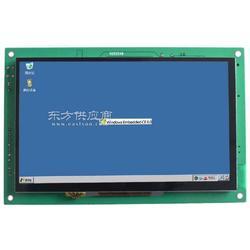 7寸经济型精简版WinCE工业平板电脑模组图片