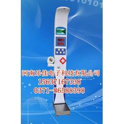 身高体重血压脉搏测量仪超声波图片