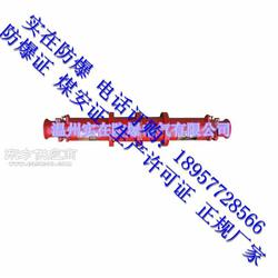 厂家直销矿用高压电缆连接器 LBG1-200A/10KV图片