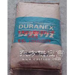 塑胶原料 PBT 日本宝理 6300B图片