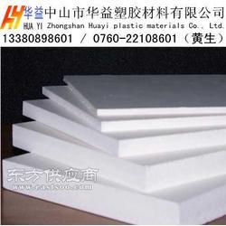 绝缘耐高温聚四氟乙烯板白色PTFE板材供应商图片