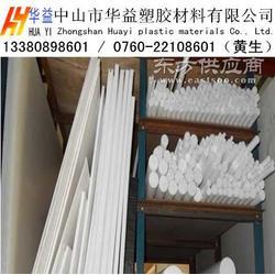 白色PTFE管进口白色PTFE铁氟龙管图片