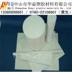 白色铁氟龙棒2-200mm直径白色PTFE棒图片