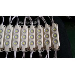 3灯5050贴片注塑模组图片