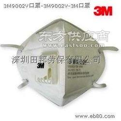 3M9001V 3M9001V口罩图片