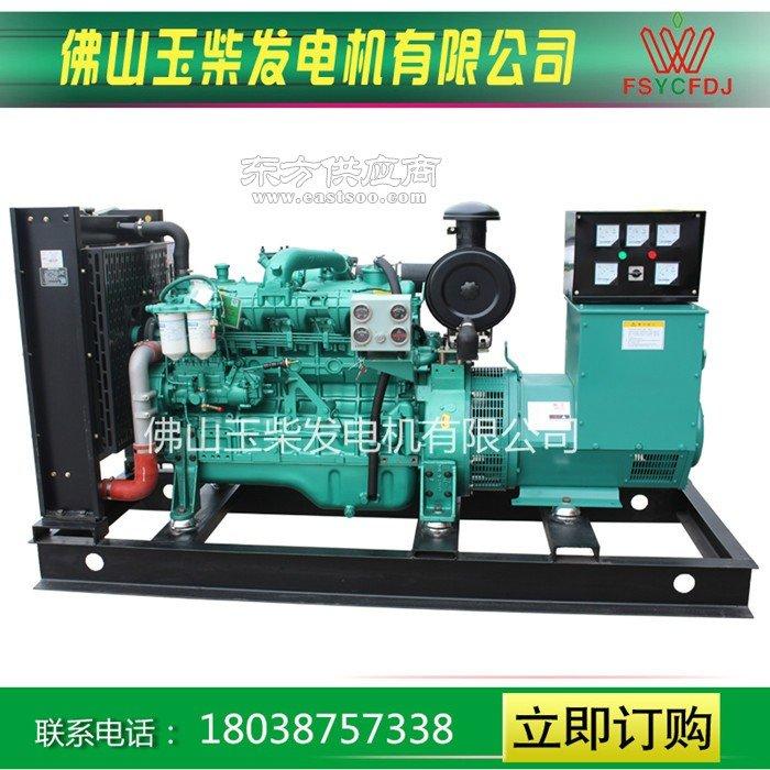80kw玉柴柴油发电机\发电机油耗\发电机
