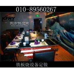 韩式铁板烧设备电加热铁板烧设备图片