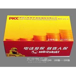 定做广告盒纸巾厂家满城正欣纸业图片