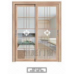 沈阳门窗-恒庭门窗-断桥铝门窗图片