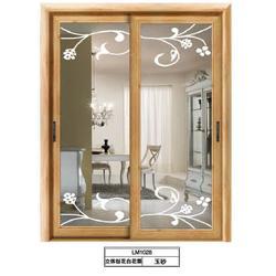 家装首选恒庭铝门窗_十大铝合金门窗_铝合金门窗图片