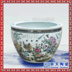 陶瓷大缸订做 养鱼缸 开业礼品大缸图片