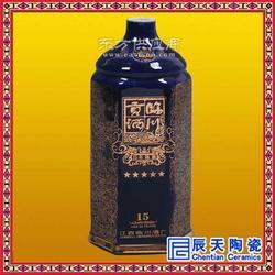 陶瓷酒瓶 高档酒瓶 1斤装酒瓶图片