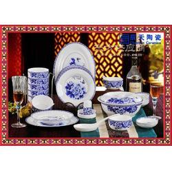 陶瓷餐具订做 陶瓷餐具 餐具生产厂家图片