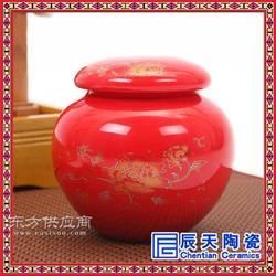 供应定做陶瓷茶叶罐 高档礼品罐 食品罐图片